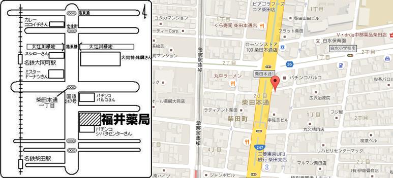 福井薬局周辺の地図