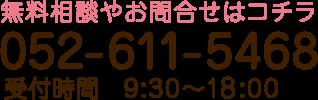 0526115468