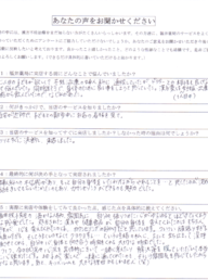 suzuki01