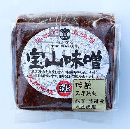 宝山味噌のコピー