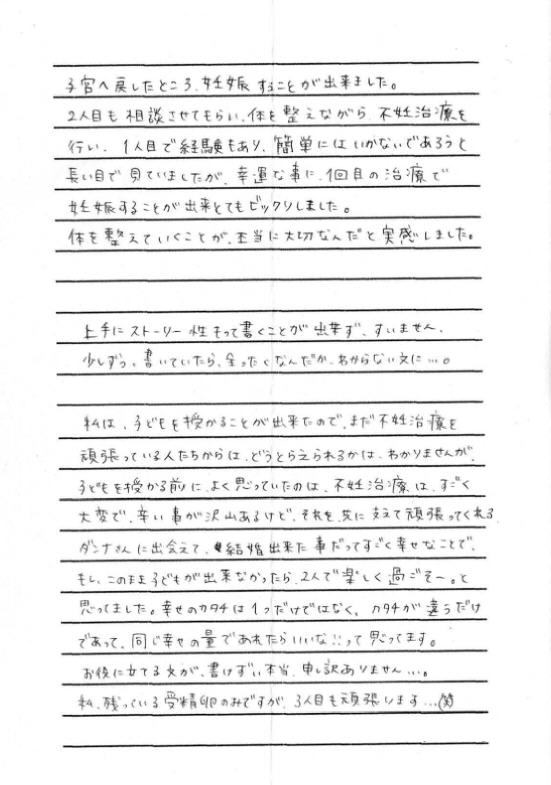 page2-2